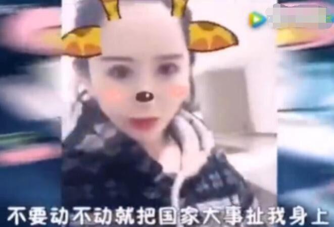 韓國美女被「滾出中國」 罵急了  滿口東北話回應(視頻)