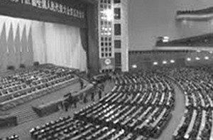 法媒評兩會閉幕:江派全面退場 時局暗流湧動
