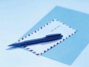 一位法輪功學員的孩子給大陸法官的一封信