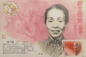 中國「萬嬰之母」拒入中共 靠一本書贏得尊重
