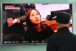 崔顺实之女丹麦律师离奇身亡 外界疑被暗杀