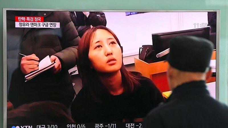 丹麥檢:崔順實女兒將引渡回韓國