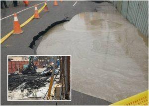 高雄小港地层塌陷60公分 警封锁周围道路