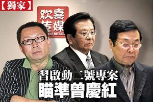 周晓辉:影视大鳄再传被带走 收网曾家进行时