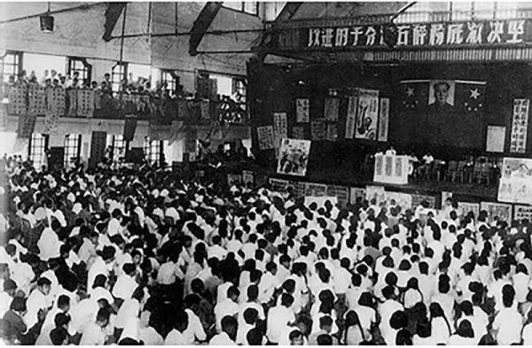 玉月:「狄、林反黨集團」背後的黑幕