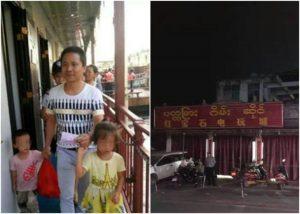 江西一家6口在缅甸遭灭门 警方拘捕3疑犯