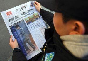 朴槿惠涉賄醜聞 明日以嫌疑人身份接受調查