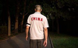 中国人幸福吗?调查:同25年前一样