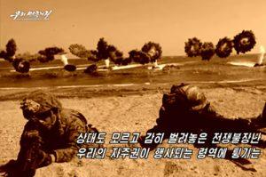 美韓強硬回應平壤挑釁 美媒:先發制人3方案有風險
