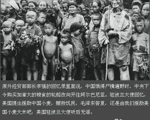 李天明:饿死百万人的信阳事件——三年大饥荒的缩影