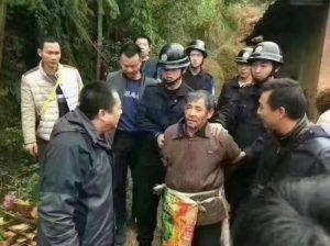 官方否认明经国房屋被强拆 网友晒航拍图揭谎
