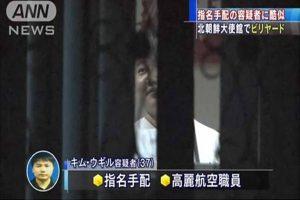 毒殺金正男嫌犯  躲在朝鮮使館打球(視頻)