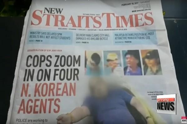 暗杀金正男 脱逃刺客为朝鲜前驻越南大使之子