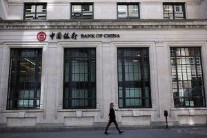 """沦""""国际洗钱机"""" 中共5大银行涉俄巨额洗钱丑闻"""