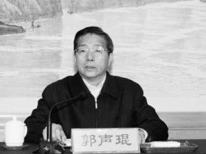王友群:2017年將是中共公安部部長郭聲琨最難過的一年