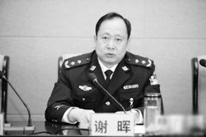 新疆监狱高官贪腐上亿细节曝光  紧跟江泽民遭国际追查