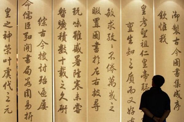 """欲灭绝中华文化    季羡林:毛泽东曾说""""要消灭汉字"""""""