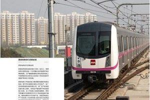 陳思敏:地鐵「電纜門」可能牽出哪隻西安虎