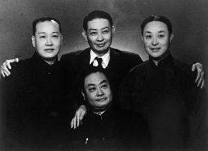 林辉:京剧四大名旦1949年后的苦痛人生
