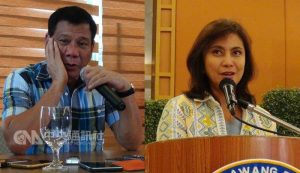 菲律宾建国以来首次 正副元首面临弹劾
