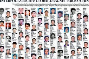 北京收「網」? 「百名紅通人員」國際刑警網上消失