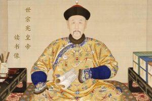 朱元璋杀15万人无法反贪,雍正皇帝仅用3招,永不敢贪