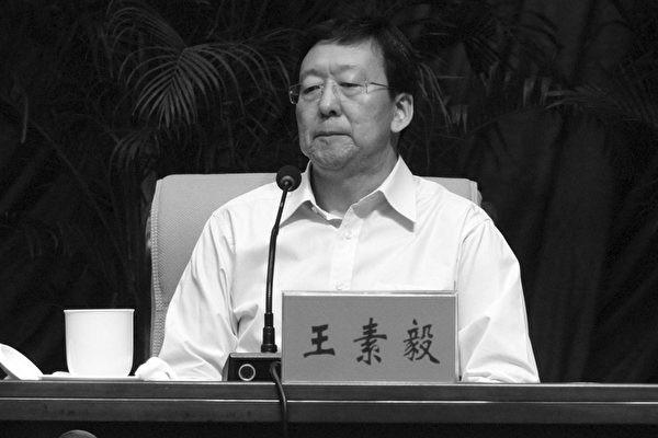 謝天奇:內蒙首虎重大立功獲減刑 供出劉雲山