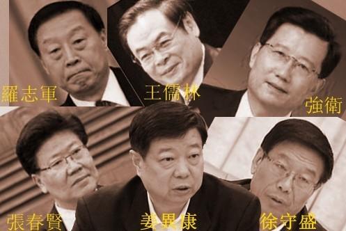 山东书记下课消息不断 港媒传继任人选出人意料