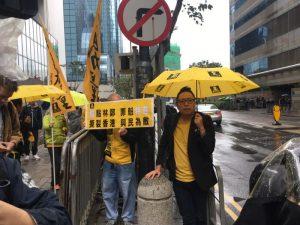 """香港特首选举 场外亲共啦啦队称""""是临时过来的"""""""