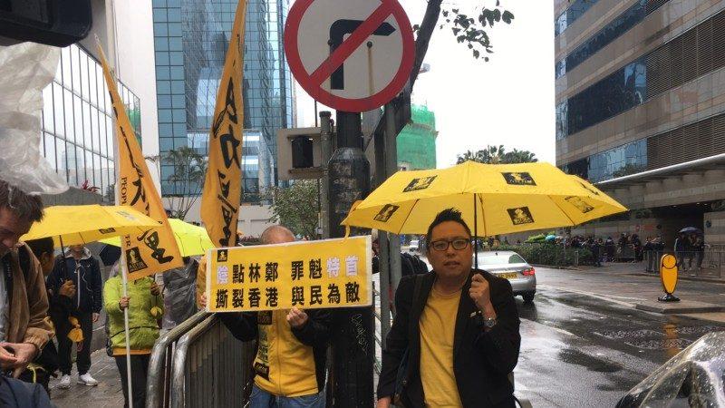 香港特首選舉 場外親共啦啦隊稱「是臨時過來的」