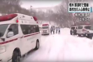 日本那須溫泉區雪崩 8名學生遭活埋30多人受傷