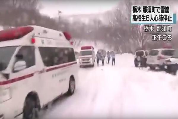 日本那须温泉区雪崩 8名学生遭活埋30多人受伤