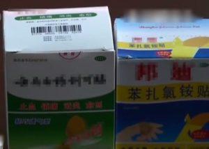 浙江現假冒藥水膠布 無功效反令傷口化膿