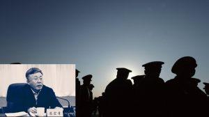 前遼寧「政法王」蘇宏章受審 當年用金條買進常委