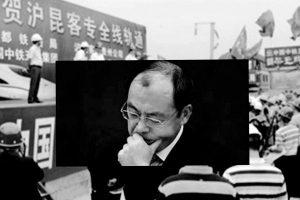 雲南省長阮成發又讀錯字 「目不識滇」上演第三集