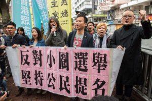 香港特首选举曝一国两制失败 有人在票单上写下一个字