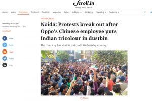 传陆籍员工撕毁印度国旗 OPPO分公司遭愤怒民众包围