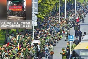 8千老兵集體掃墓    當局嚴控防再演包圍北京事件