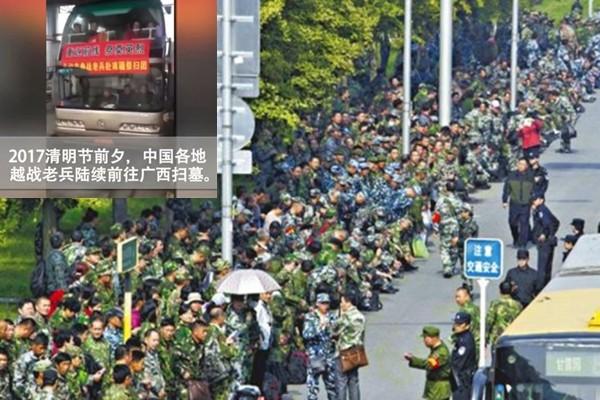 8千老兵集体扫墓    当局严控防再演包围北京事件