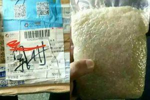 福建男网购小米手机   收到一包大米