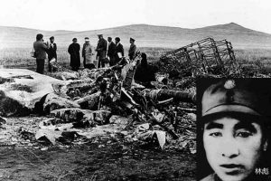 林彪墜機前已被打死?專家:毛周聯合策劃九一三事件