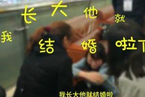 深圳15歲女生網戀「私奔」遭攔截  大哭「等我長大他就結婚了!」