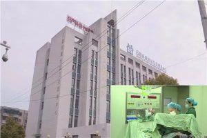 江蘇女醫院產子胎盤被燉了湯 家屬討說法