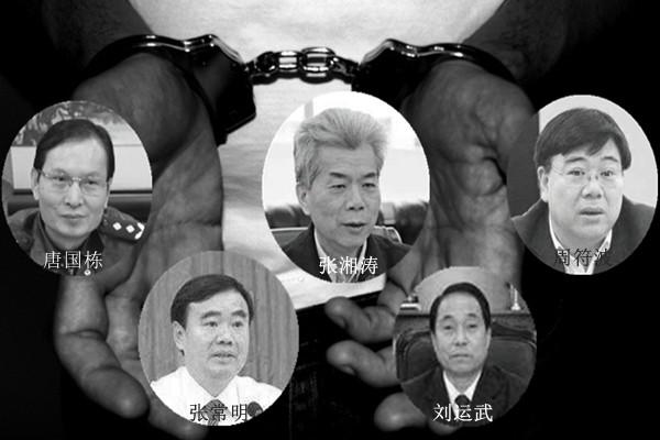 湖南官场风声鹤唳    40天连擒5虎