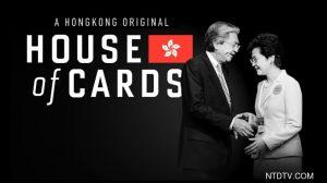 特首選戰最終章: 小圈子選舉後 香港未來往哪走