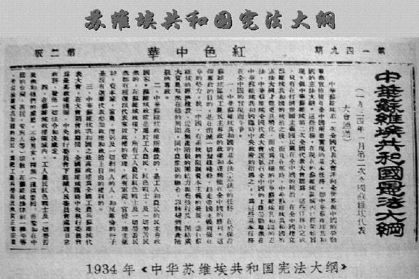 """港媒:中共是""""煽獨""""和分裂中國的始作俑者"""