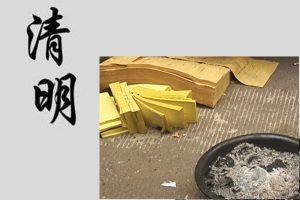 清明节冥纸银元宝惹祸 浙江多人铅中毒