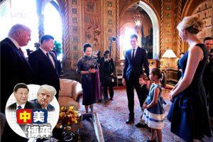 川普两外孙晚宴现场送大礼:唱《茉莉花》背三字经