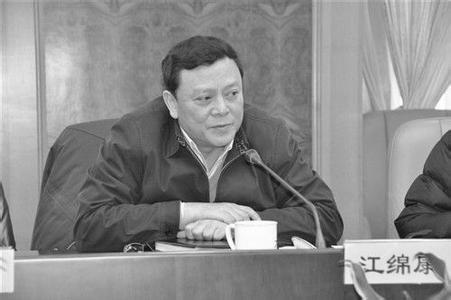 低调退休去向微妙 江绵康卸任上海城交研究院长