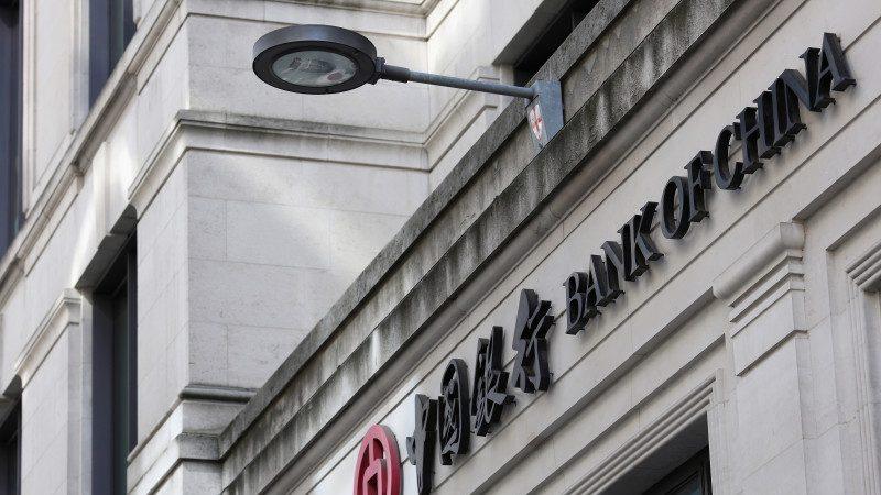 金融科技巨头来势汹汹 中国四大银行裁员近2万人
